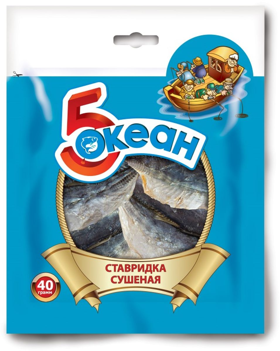 5 Океан ставридка, 40 г