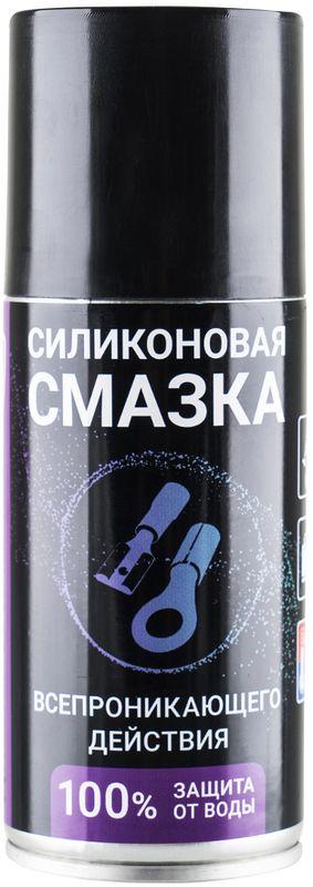 Смазка силиконовая ВМПАвто Silicot Spray, диэлектрическая, 150 мл смазка силиконовая вмпавто универсальная