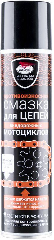 Смазка ВМПАвто, для цепей внедорожных мотоциклов, 400 мл смазка вмпавто для направляющих суппорта 30 г