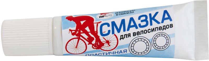 Смазка пластичная ВМПАвто, для подшипников велосипедов, 30 г смазка вмпавто для направляющих суппорта 30 г