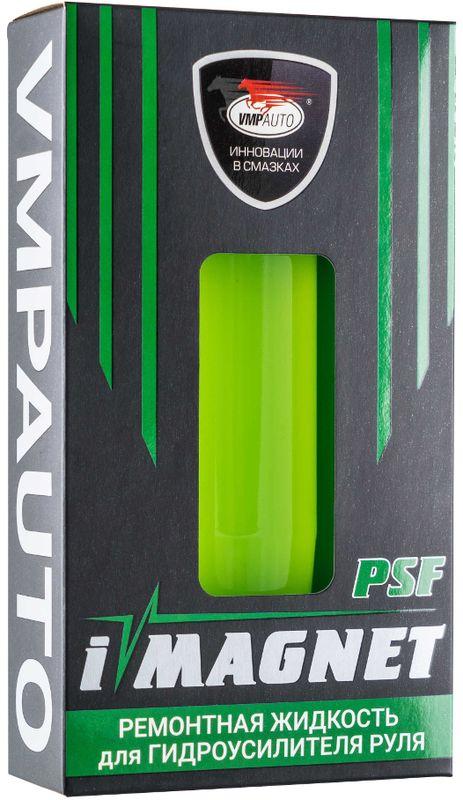 цена на Жидкость ремонтная ВМПАвто Imagnet PSF, для гидроусилителя руля, 90 мл