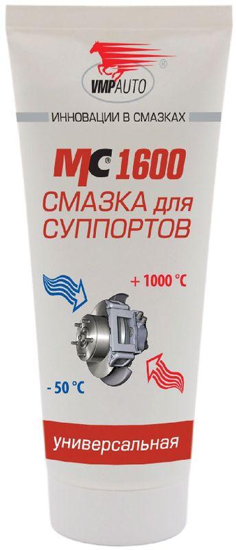 Смазка ВМПАвто, для суппортов, 50 г смазка вмпавто для направляющих суппорта 30 г