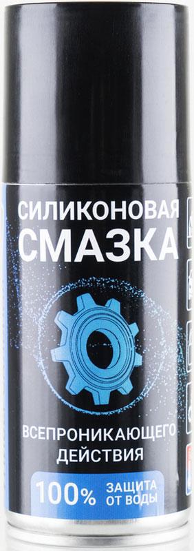 Смазка силиконовая ВМПАвто Silicot Spray, универсальная, 150 мл смазка силиконовая вмпавто универсальная