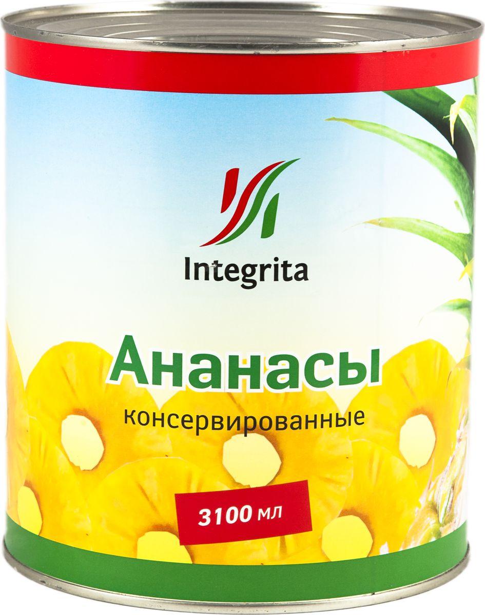 Integrita ананасы резанные кольцами в сиропе, 3,05 кг integrita x5 10tb black