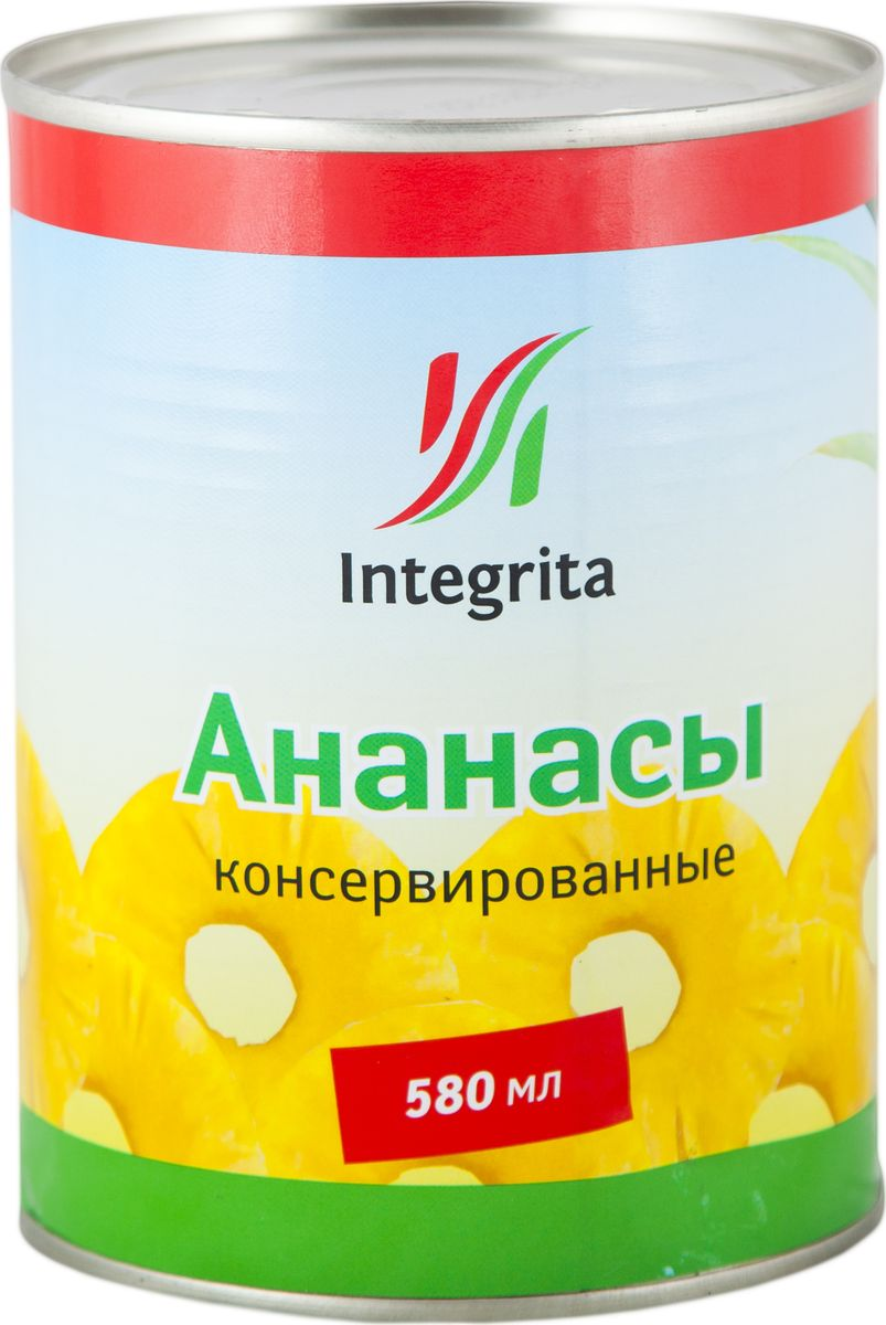 Integrita ананасы резанные кольцами в сиропе, 565 г integrita x5 10tb black