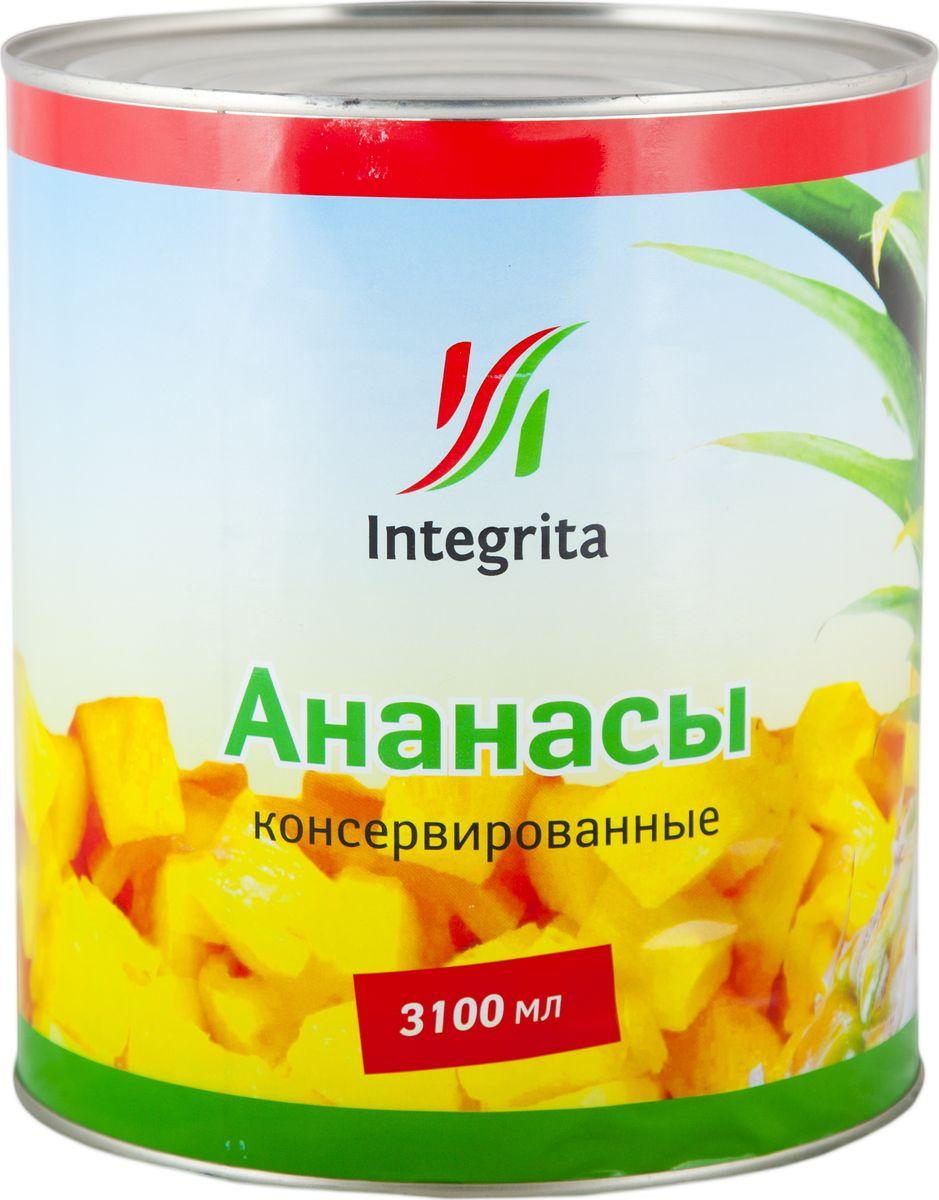 Integrita ананасы резанные кусочками в сиропе, 3,05 кг integrita x5 10tb black