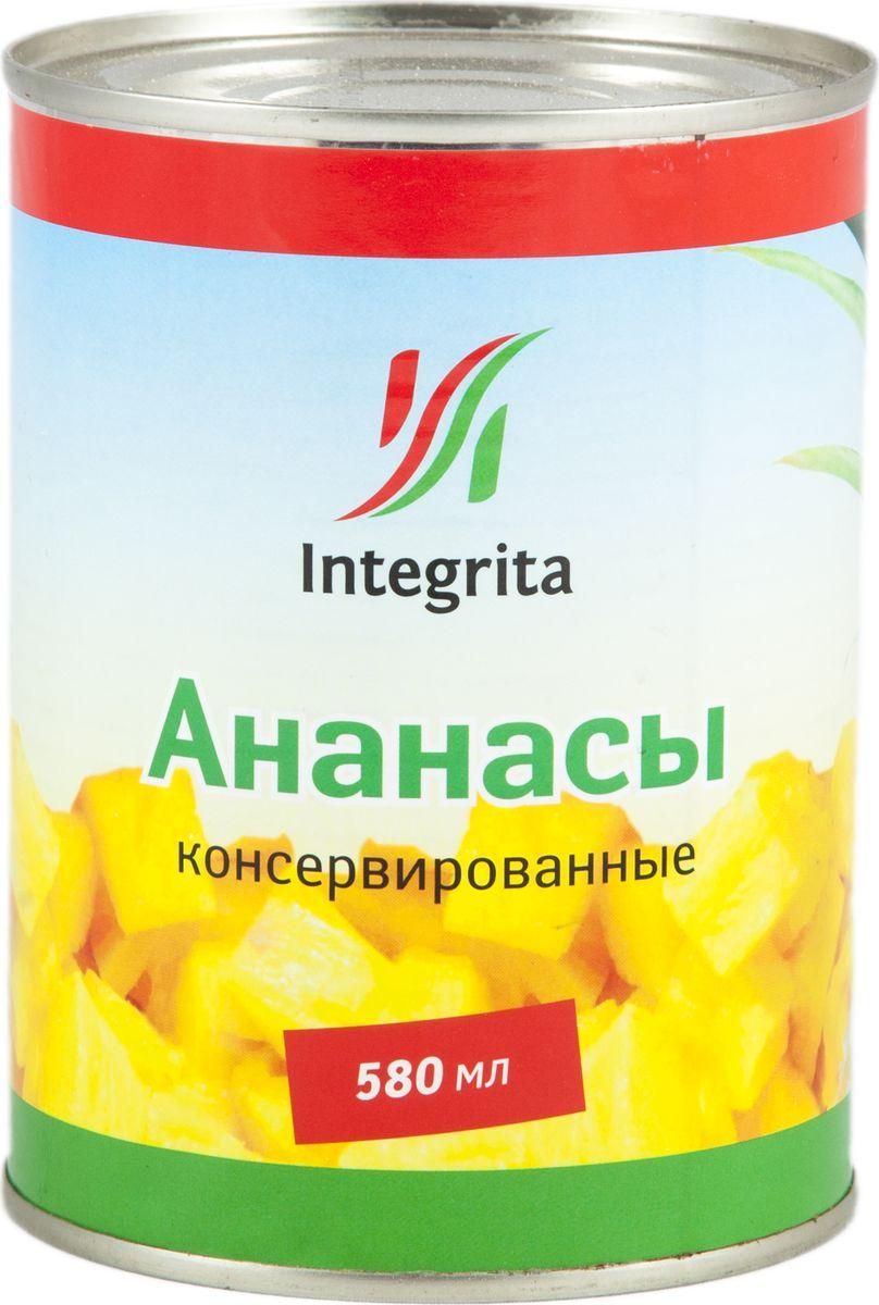 Integrita ананасы резанные кусочками в сиропе, 565 г integrita x5 10tb black