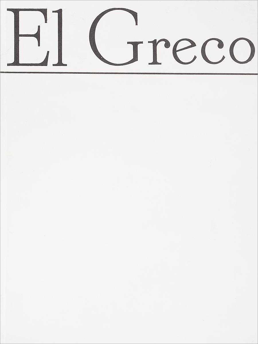 El Greco мануэль сото эль сордера grands cantaores du flamenco el sordera volume 16