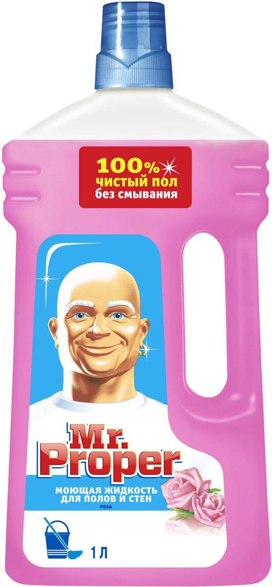 Фото - Жидкость моющая для полов и стен Mr. Proper, с ароматом розы, 1 л моющая жидкость для полов и стен mr proper бережная уборка 500 мл