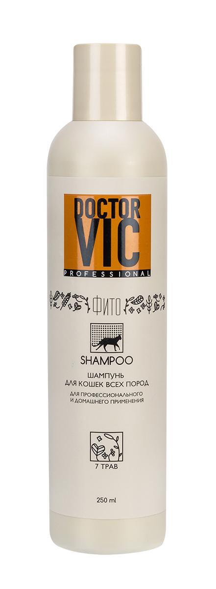 Шампунь для кошек Doctor Vic 7 трав, 250 мл шампунь doctor vic для белой шерсти собак и кошек 250 мл