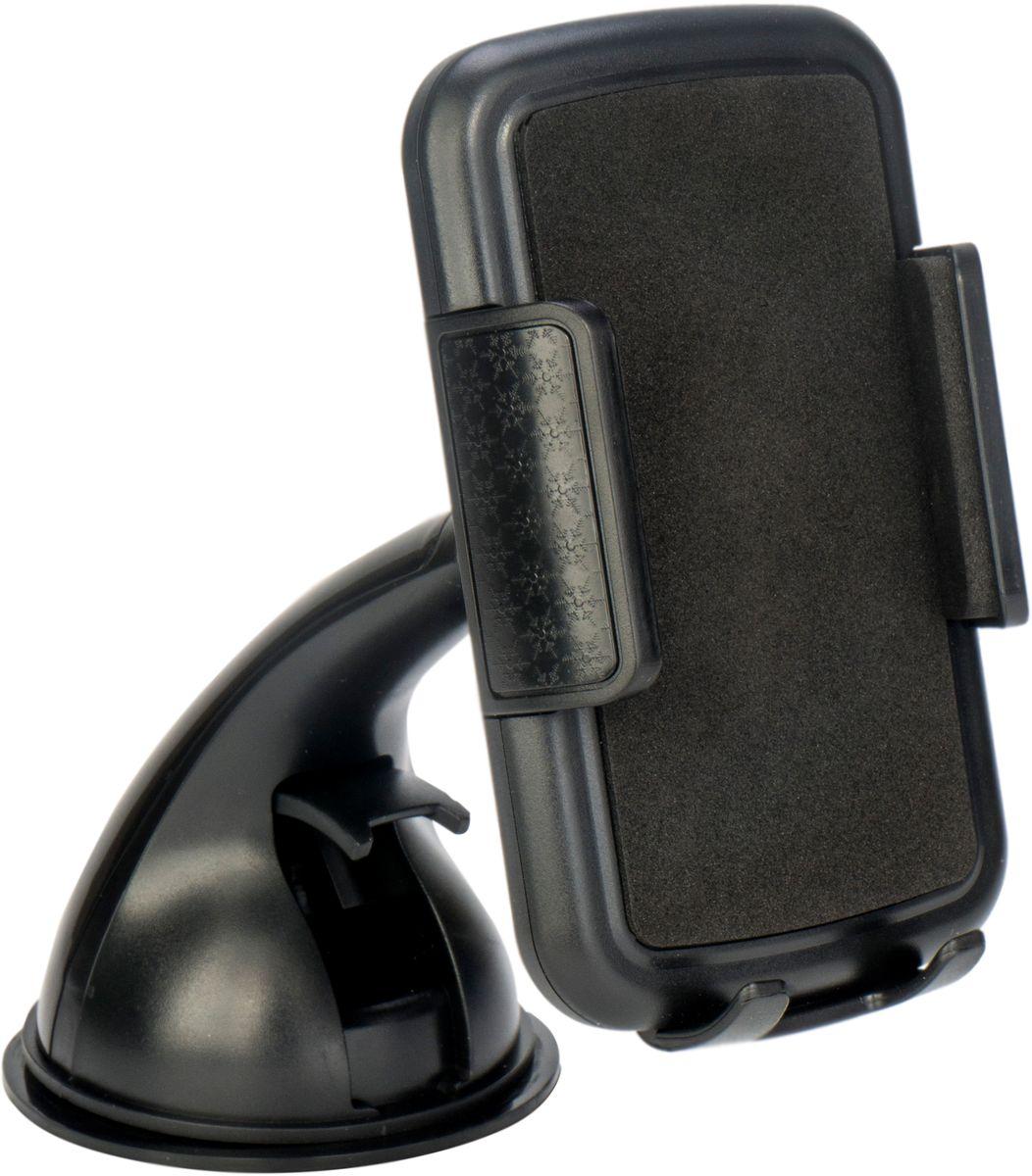Держатель автомобильный Zipower, для телефона, 48-90 мм. PM 6623 автомобильный держатель zipower pm 6623 черный