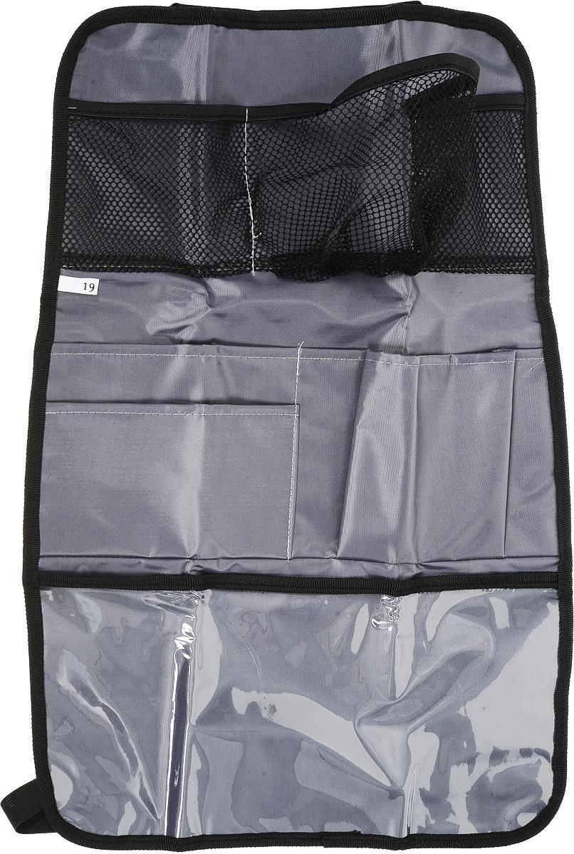 Накидка-органайзер защитная Skyway, на спинку сидения, 37 х 55 см. S06101001 защита спинки сиденья skyway s06101011 black