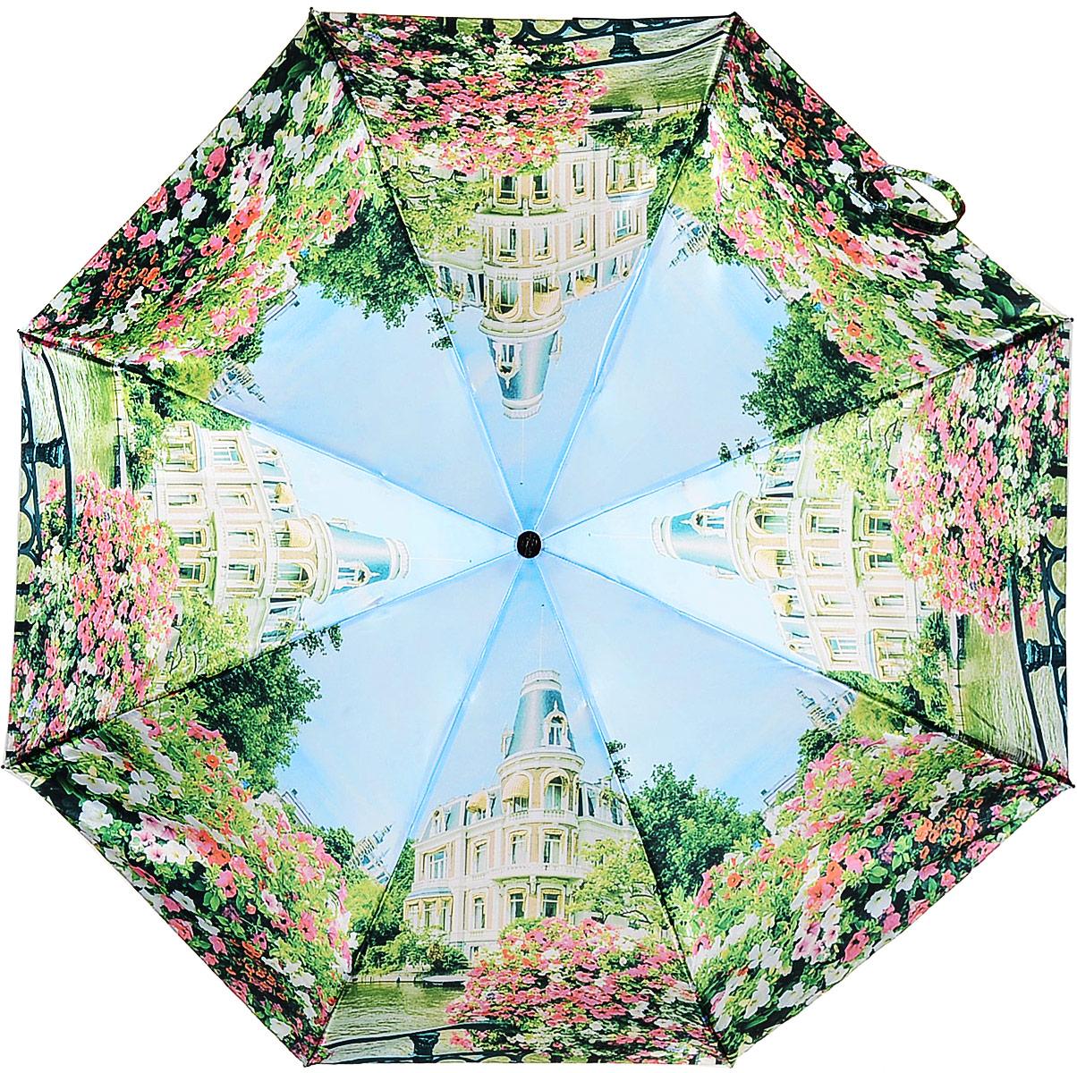 Зонт Trust 42372-91 зонт trust 42372 66 женский полный автомат