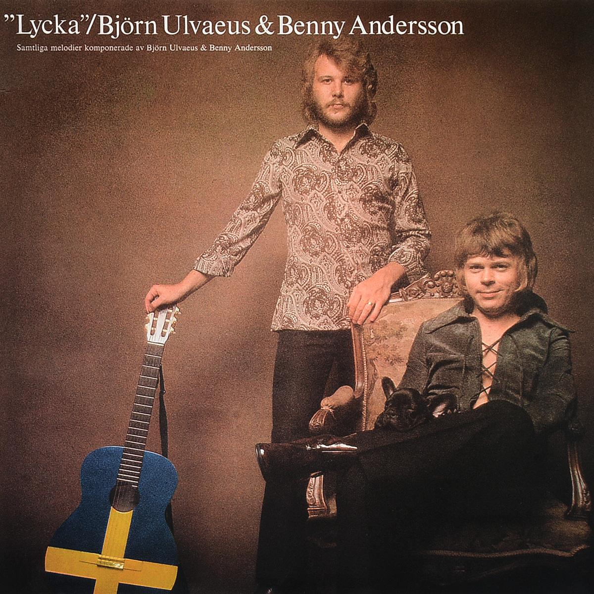 Бенни Андерссон Benny Andersson, Bjorn Ulvaeus. Lycka (LP) бенни бенасси grand collection benny benassi