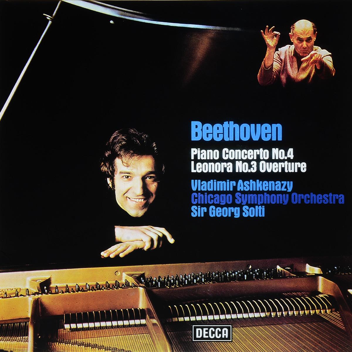 Ashkenazy, Vladimir Beethoven: Piano Concerto No.4. Overture Leonore No.3 (LP) vladimir ashkenazy beethoven the piano concertos 3 cd