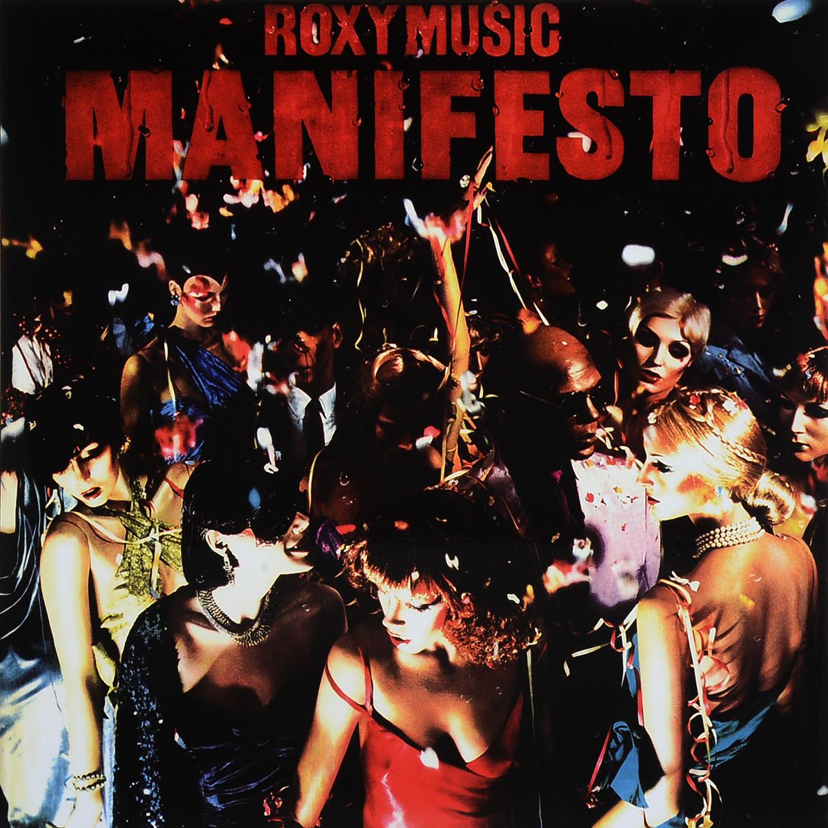 Roxy Music Roxy Music. Manifesto (LP) цена