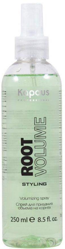 Kapous Professional Спрей для придания объёма на корнях «Root Volume» 250 мл