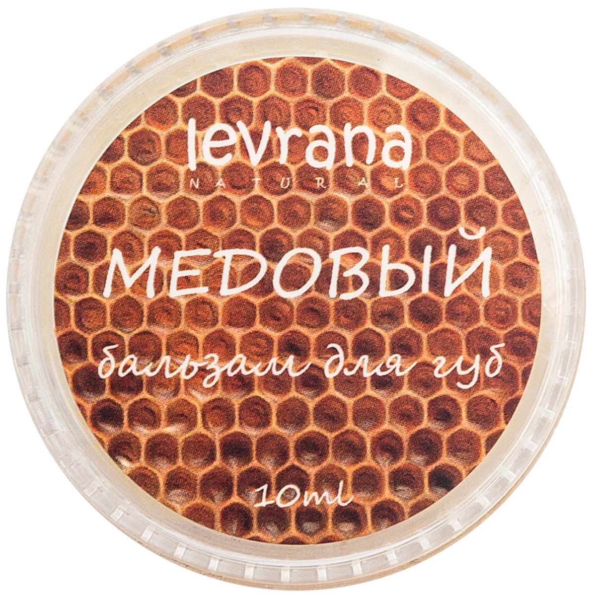 Levrana Бальзам для губ Медовый, 10 г недорого
