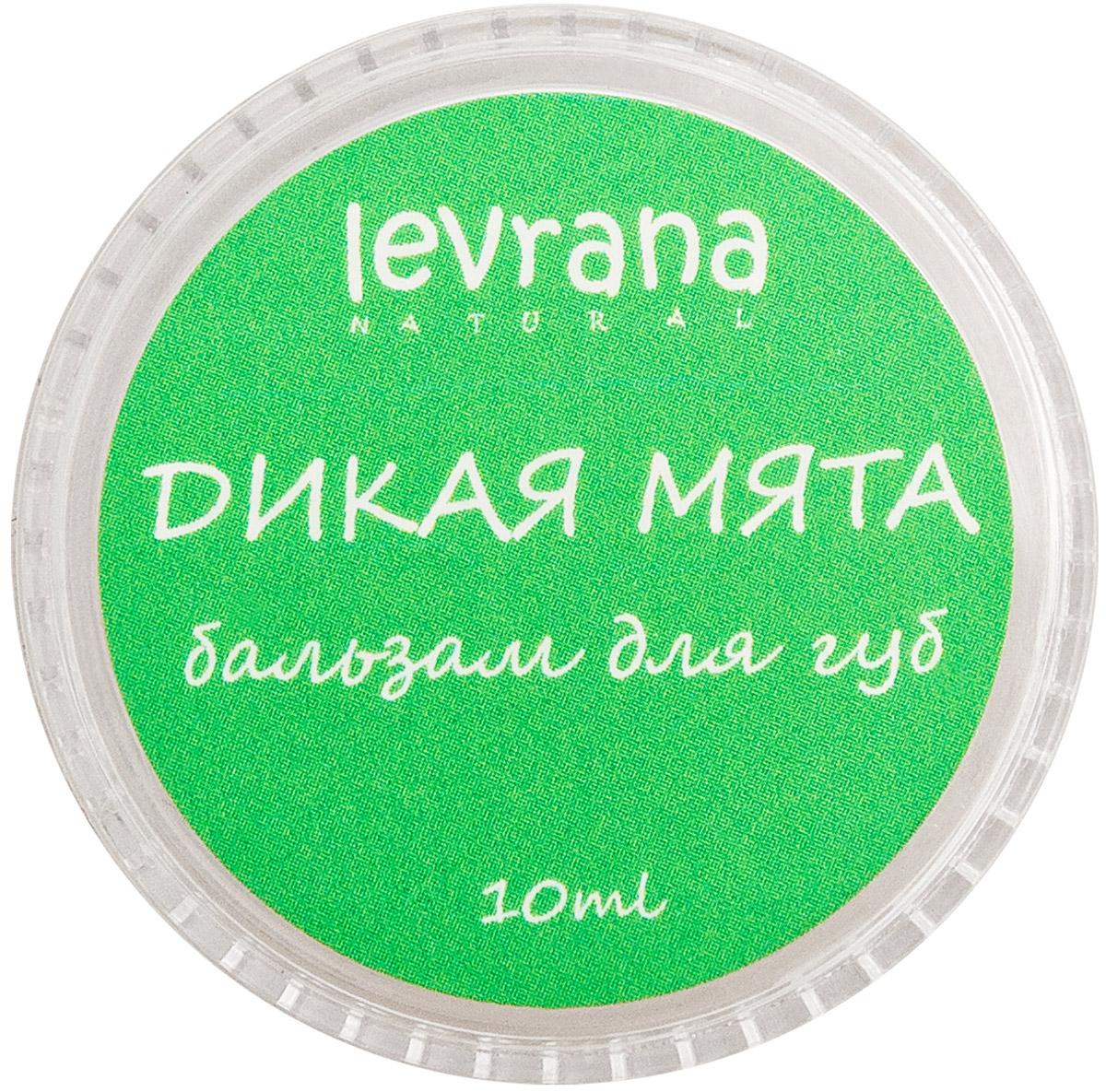 Levrana Бальзам для губ Дикая Мята, 10 г недорого