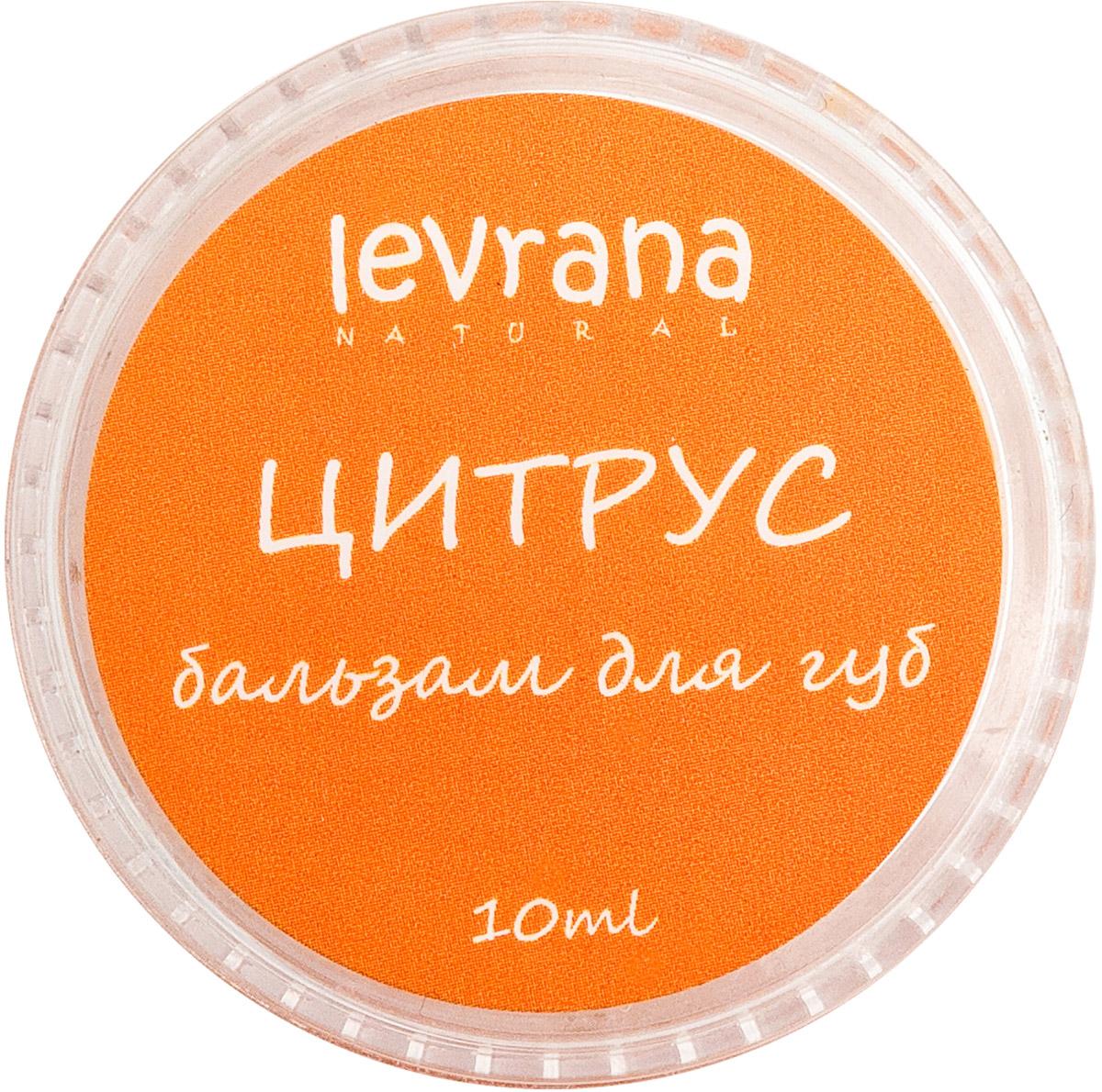 Levrana Бальзам для губ Цитрус, 10 г недорого