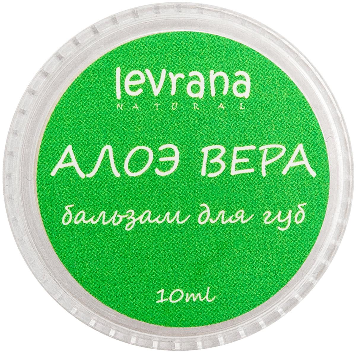 Levrana Бальзам для губ Алоэ Вера, 10 г недорого