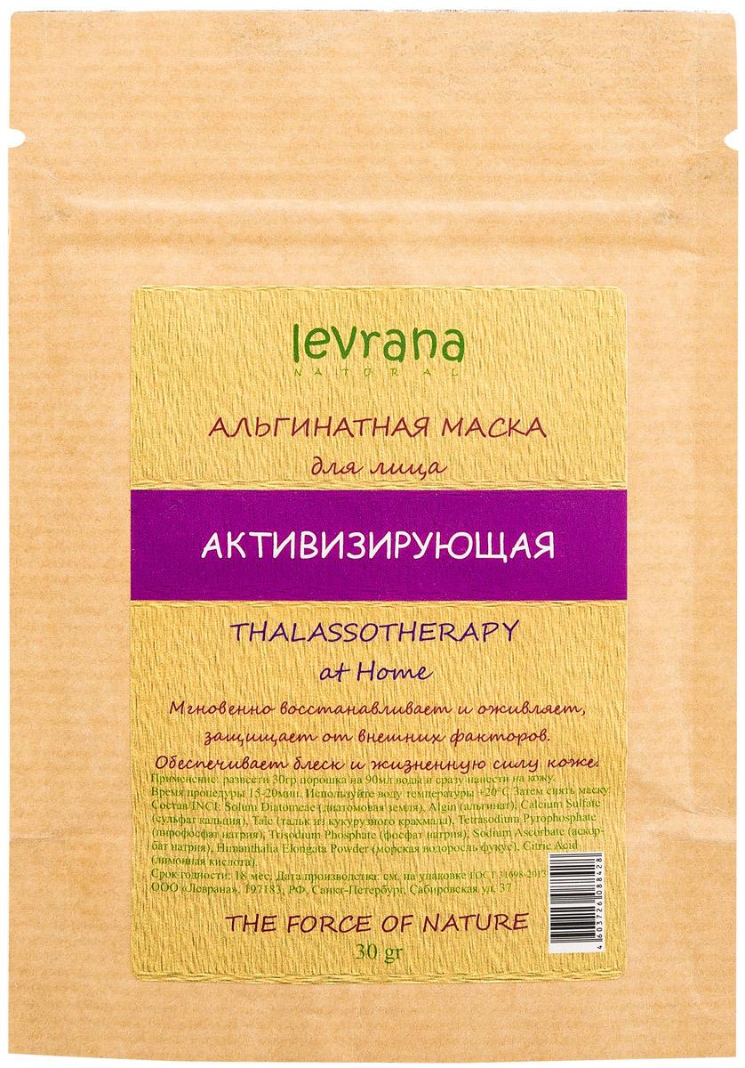 Levrana Альгинатная маска для лица, Активизирующая, 30 г