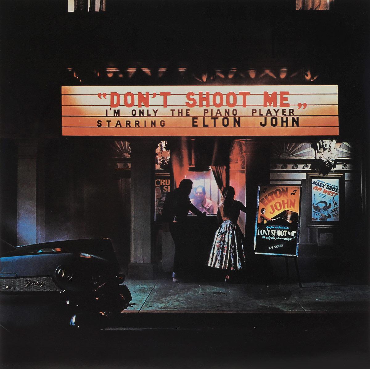 Элтон Джон Elton John. Don't Shoot Me I'm Only The Piano Player (LP) elton john elton john don t shoot me i m only the piano player