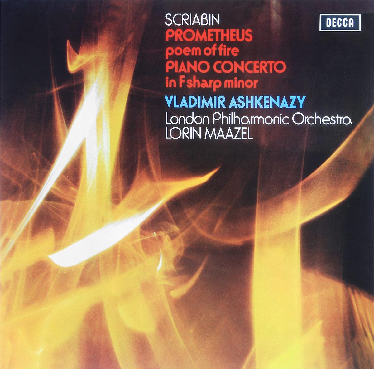 Vladimir Ashkenazy. Alexander Scriabin: Piano Concerto / Prometheus (LP) стоимость