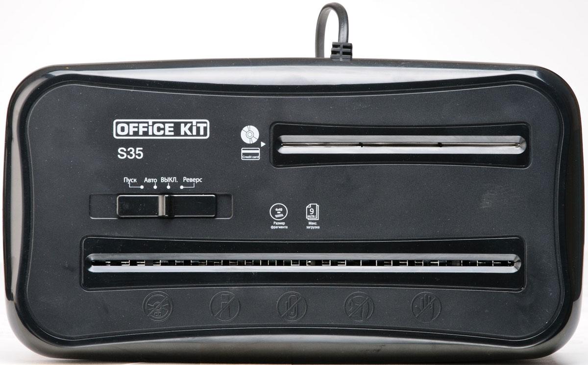 Шредер Office Kit S35 4x40