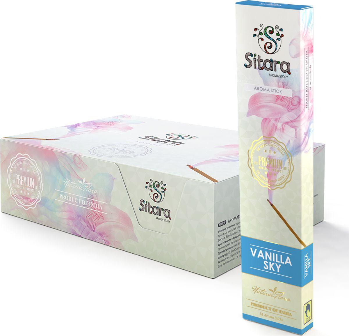 Ароматические палочки Sitara Premium Vanilla sky, 14 палочек10311Сладкий и проникновенный аромат ванили ароматических палочек Sitara Premium Vanilla sky погрузит вас в бездну радужных воспоминаний и нежных чувств. Подарит вам хорошее настроение, расслабит и улучшит сон. Способ применения: Поджечь сторону, противоположную бамбуковому основанию. Через несколько секунд после возгорания задуть пламя. Поставить ароматическую палочку в подставку, соблюдая необходимые меры пожарной безопасности. Состав: Бамбуковый стержень (Bamboo rod), натуральный мед (Honey), смола и пудра сандалового дерева (Resin and sandalwood powder), натуральная эссенция эфирных масел (Essential oils) С осторожностью: Людям страдающими заболеваниями дыхательных путей, аллергическими реакциями, при беременности.