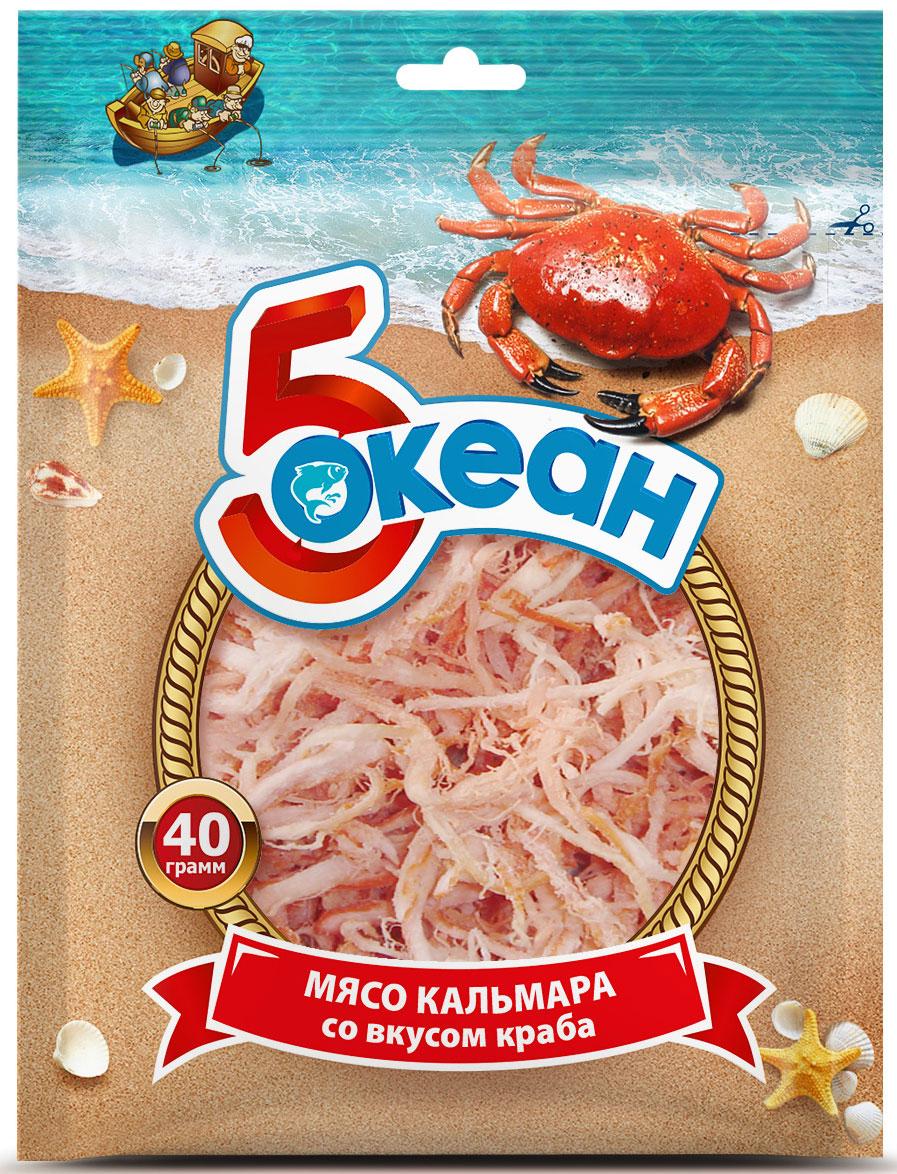 5 Океан мясо кальмара со вкусом краба, 40 г