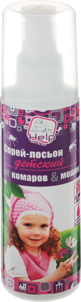 Средство от комаров и мошек Help, спрей-лосьон, детский, 125 мл от комаров домашнее средство