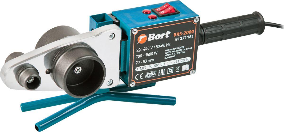 Аппарат для сварки труб Bort BRS-2000 аппарат для сварки пластиковых труб калибр сва 2000т