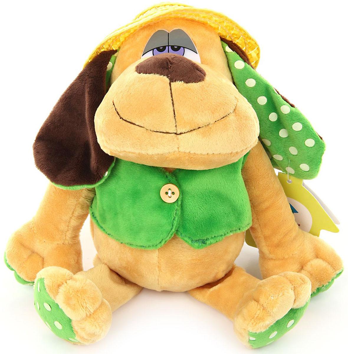 Lapa House Мягкая игрушка Собачка 16 см 54070 цены