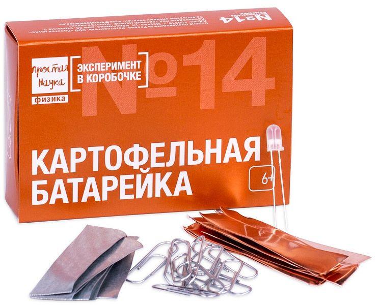 Простая наука Набор для опытов и экспериментов Картофельная батарейка
