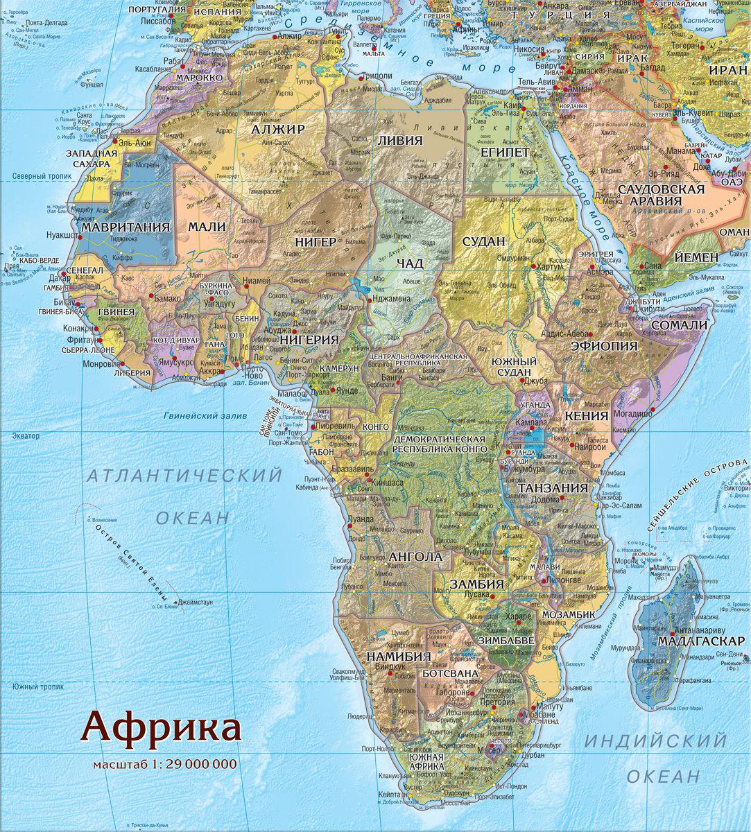 двухминутном картинки карт африки актеры