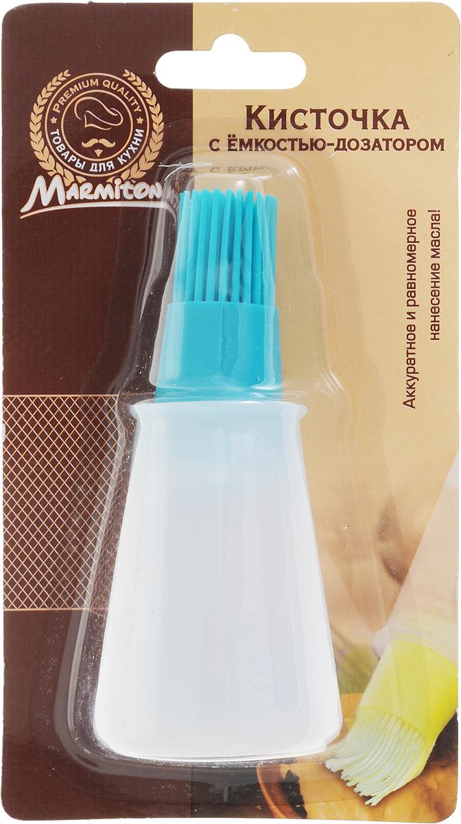 Кисточка кулинарная Marmiton, с емкостью-дозатором, цвет: бирюзовый, 11,5 х 5 х 5 см кисть кулинарная marmiton 16060