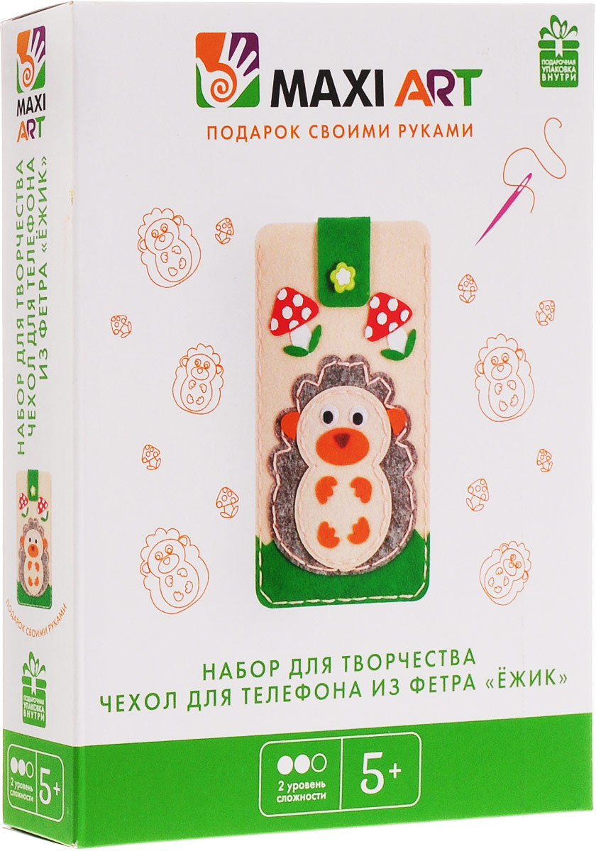Maxi Art Набор для творчества Чехол для телефона из фетра Ежик набор для творчества maxi art шкатулка из фетра цветочная полянка ma a0156
