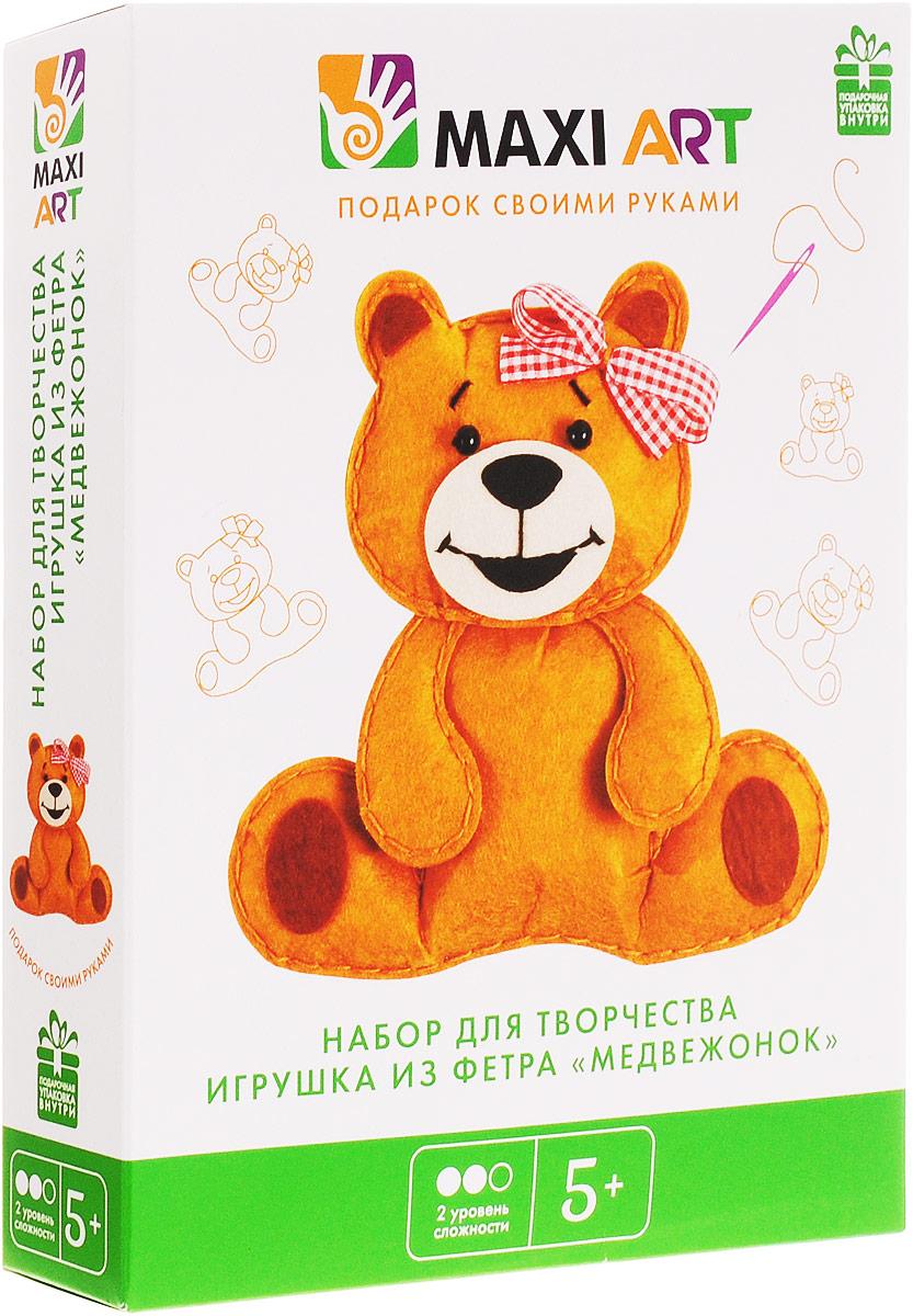 Maxi Art Набор для творчества Игрушка из фетра Медвежонок maxi art набор для творчества maxi art игрушка из фетра свинка 17 см
