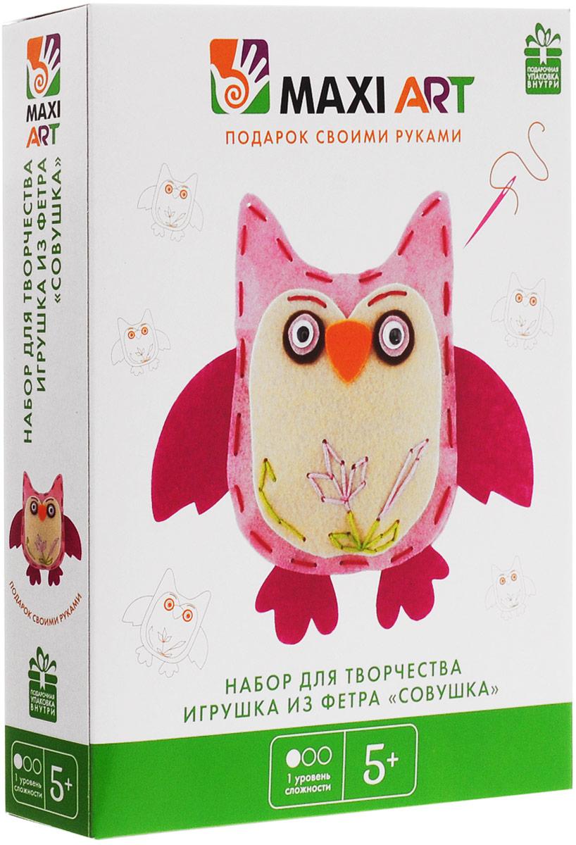 Maxi Art Набор для творчества Игрушка из фетра Совушка недорго, оригинальная цена