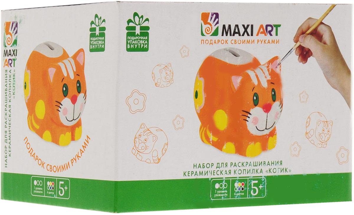 Maxi Art Набор для росписи Керамическая копилка Котик maxi art набор для творчества настенные часы котик