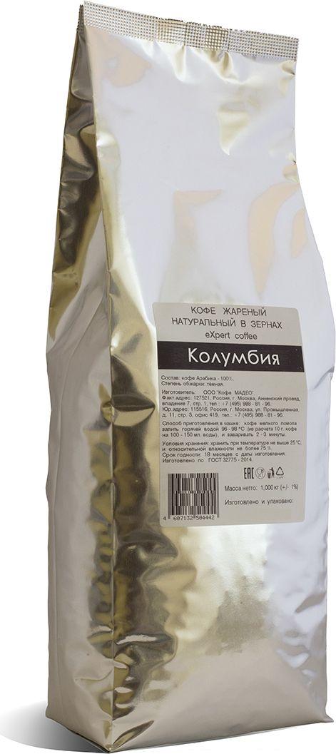 eXpert Колумбия кофе в зернах, 1 кг