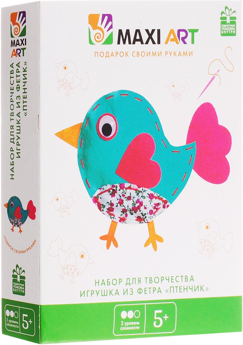 Maxi Art Набор для творчества Игрушка из фетра Птенчик maxi art набор для творчества maxi art игрушка из фетра свинка 17 см