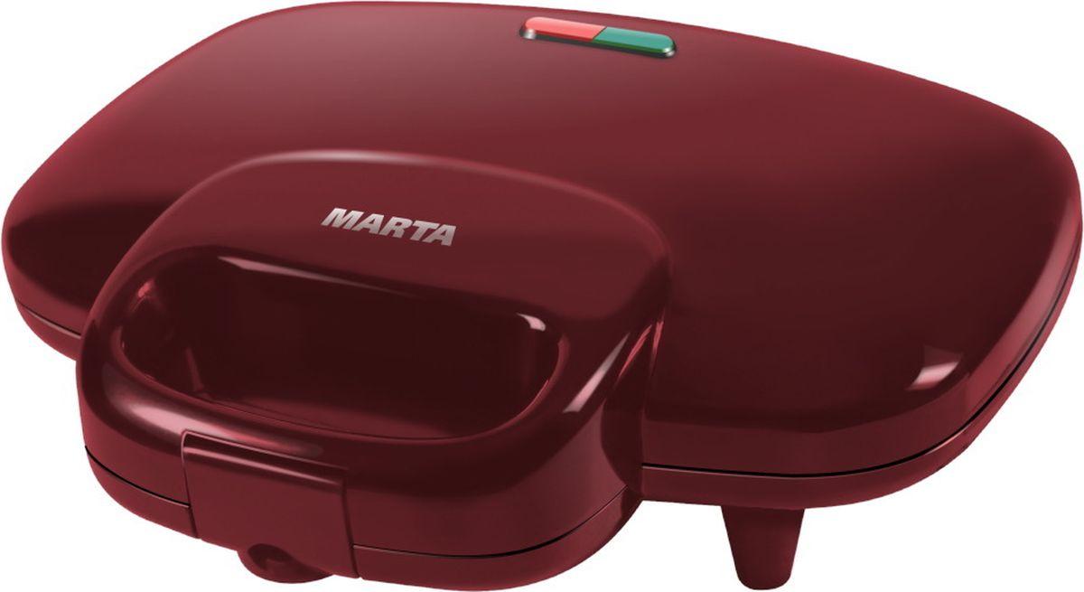 Бутербродница Marta MT-1753, Red Garnet