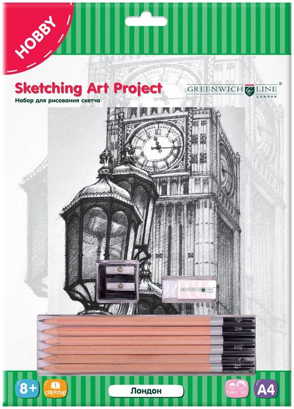 Greenwich Line Набор для рисования Лондон