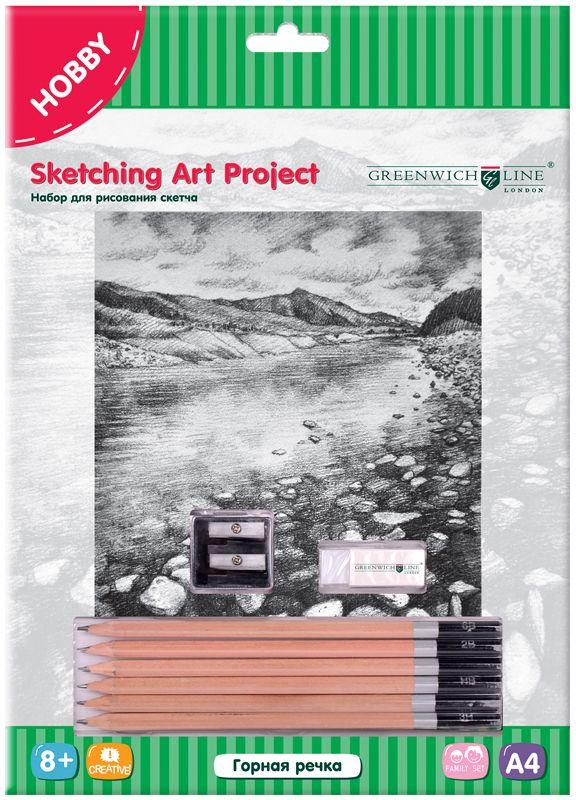 Greenwich Line Набор для рисования Горная речка