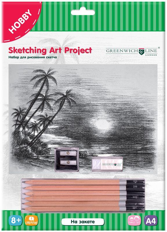 Greenwich Line Набор для рисования На закате greenwich line набор для рисования скетча greenwich line на набережной