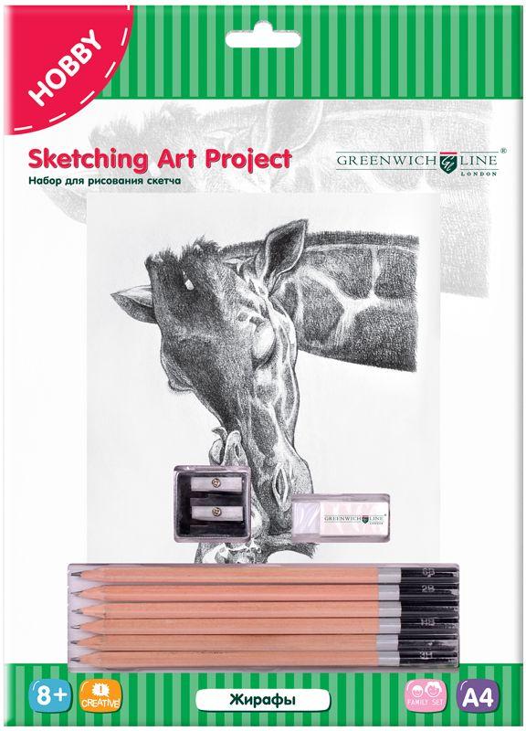 Greenwich Line Набор для рисования Жирафы