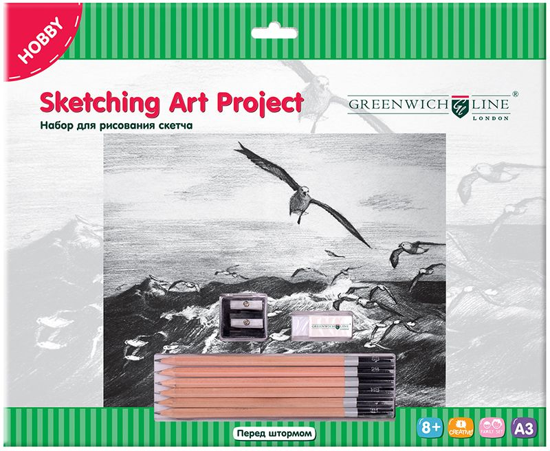Greenwich Line Набор для рисования Перед штормом