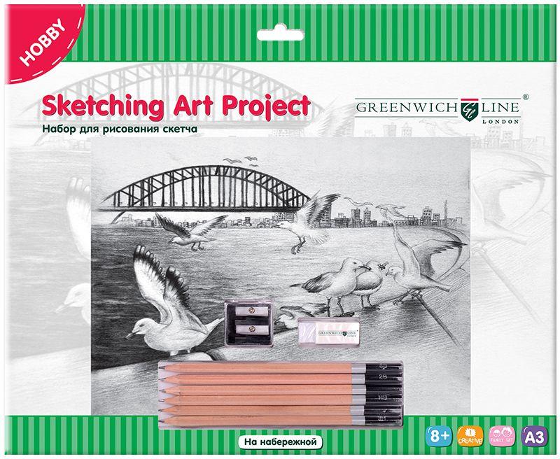 Greenwich Line Набор для рисования На набережной